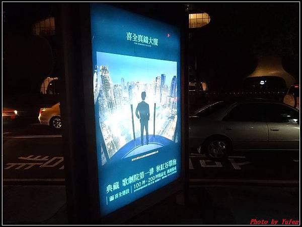 臺中國家歌劇院0042.jpg