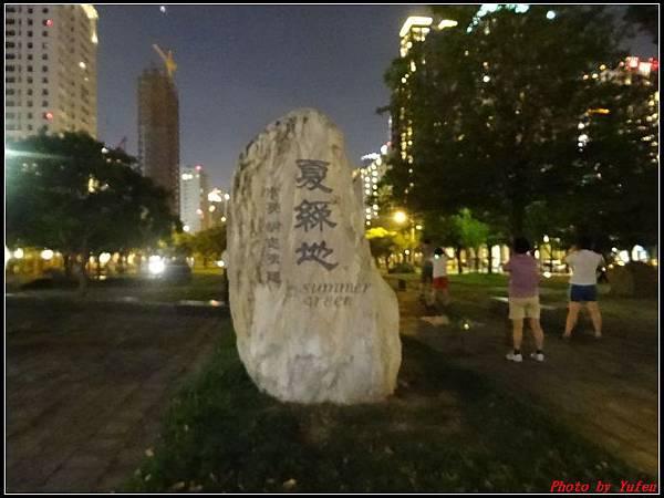 臺中國家歌劇院0043.jpg
