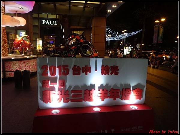 臺中國家歌劇院0065.jpg