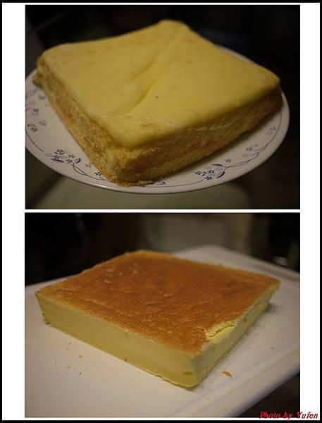 魔法三層蛋糕06.jpg