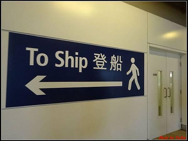 藍寶石公主郵輪day1-3登船0005.jpg