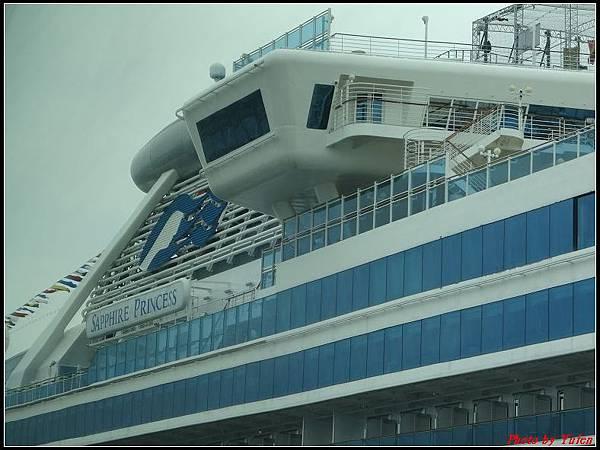 藍寶石公主郵輪day1-3登船0014.jpg