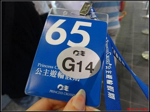 藍寶石公主郵輪day1-3登船0027.jpg