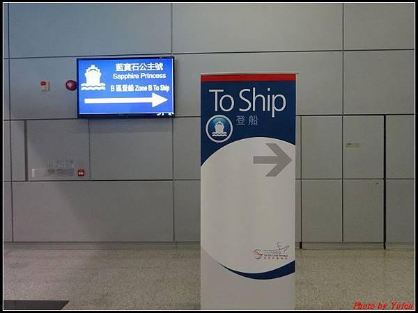 藍寶石公主郵輪day1-3登船0030.jpg