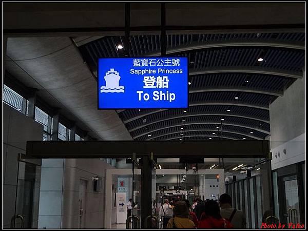 藍寶石公主郵輪day1-3登船0033.jpg