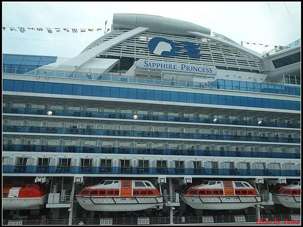 藍寶石公主郵輪day1-3登船0036.jpg