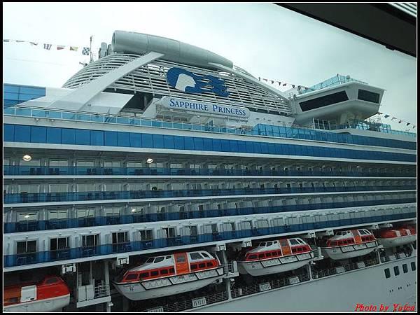 藍寶石公主郵輪day1-3登船0041.jpg