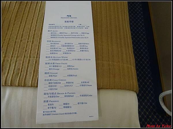 藍寶石公主郵輪day1-4-房間0076.jpg