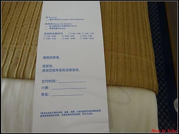 藍寶石公主郵輪day1-4-房間0077.jpg