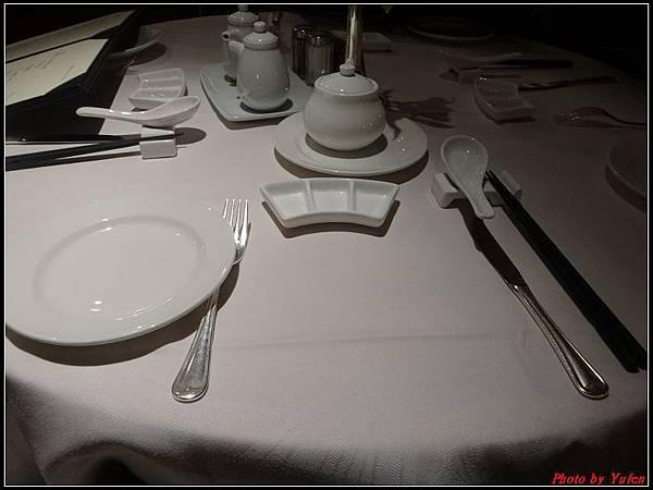 藍寶石公主郵輪day1-10-晚餐0012.jpg