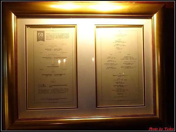 藍寶石公主郵輪day2-3-樓層5F0007.jpg
