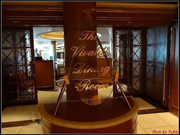 藍寶石公主郵輪day2-3-樓層5F0010.jpg