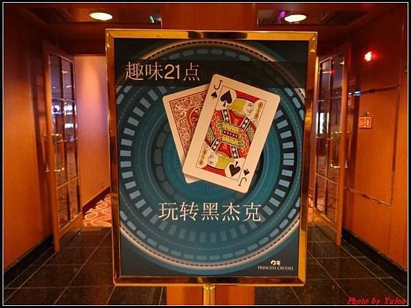 藍寶石公主郵輪day2-3-樓層6F0007.jpg