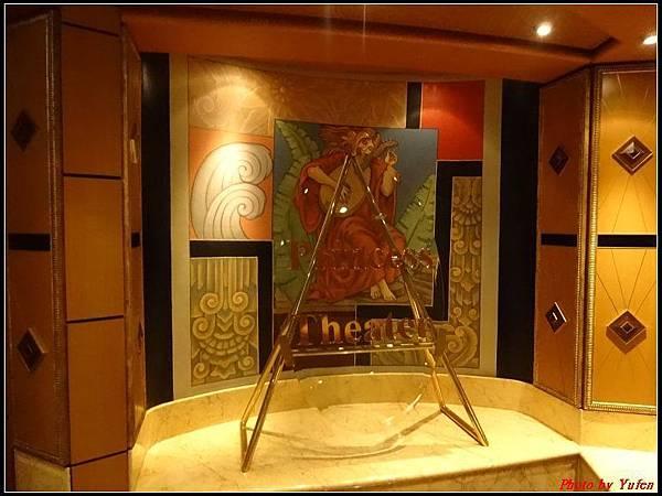 藍寶石公主郵輪day2-3-樓層6F0010.jpg