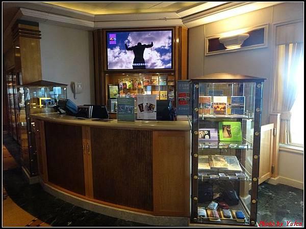 藍寶石公主郵輪day2-3-樓層7F0003.jpg