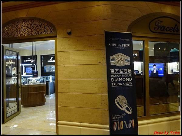 藍寶石公主郵輪day2-3-樓層7F0016.jpg