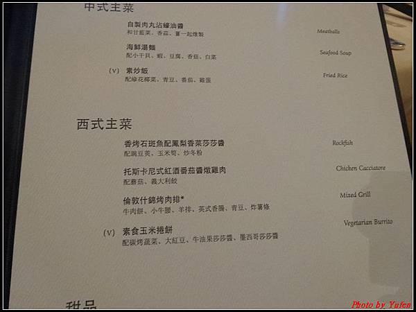 藍寶石公主郵輪day2午餐0012.jpg