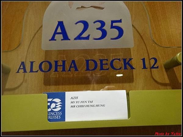 藍寶石公主郵輪day2樓層房間0024.jpg