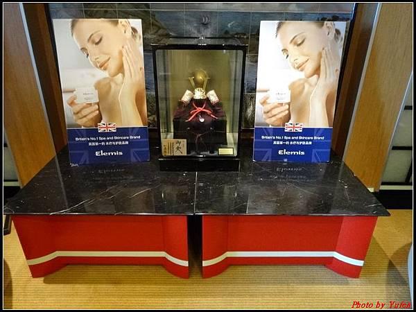 藍寶石公主郵輪day2樓層14-150007.jpg