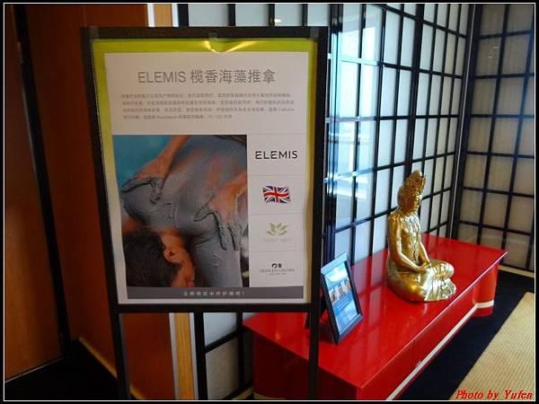 藍寶石公主郵輪day2樓層14-150009.jpg