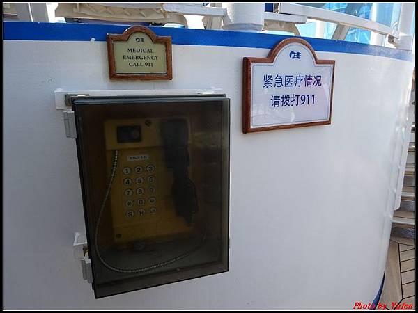 藍寶石公主郵輪day2樓層14-150026.jpg