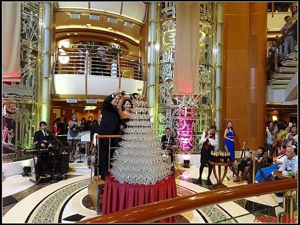 藍寶石公主郵輪day2雞尾酒晚會0037.jpg
