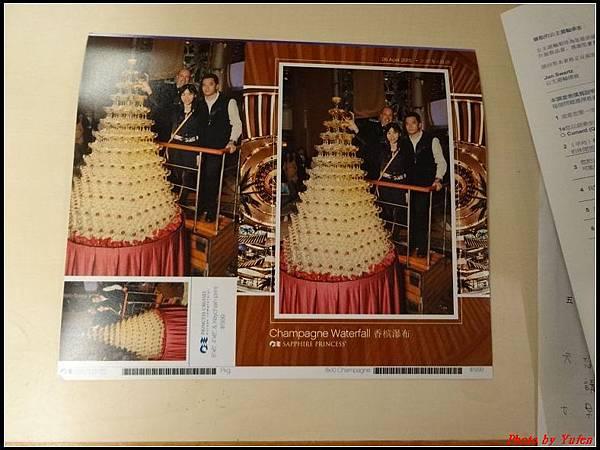藍寶石公主郵輪day2雞尾酒晚會0048.jpg