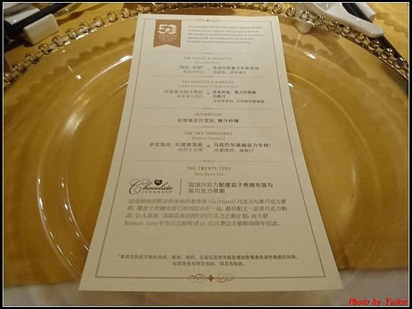 藍寶石公主郵輪day2晚餐0001.jpg