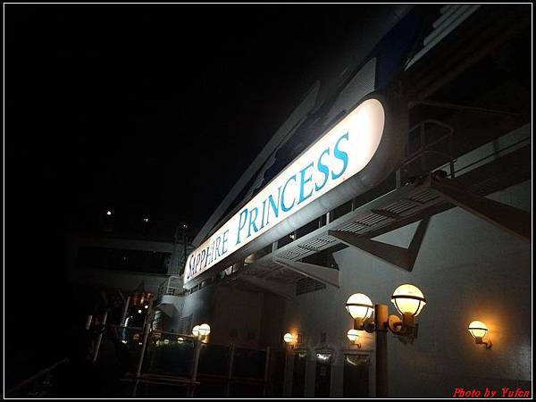 藍寶石公主郵輪day2夜拍0023.jpg