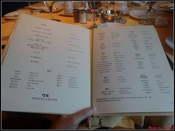 藍寶石公主郵輪day3-早餐0003.jpg