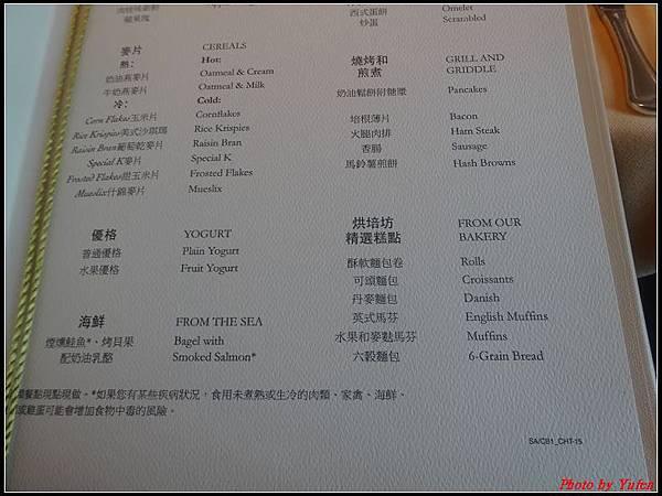 藍寶石公主郵輪day3-早餐0013.jpg