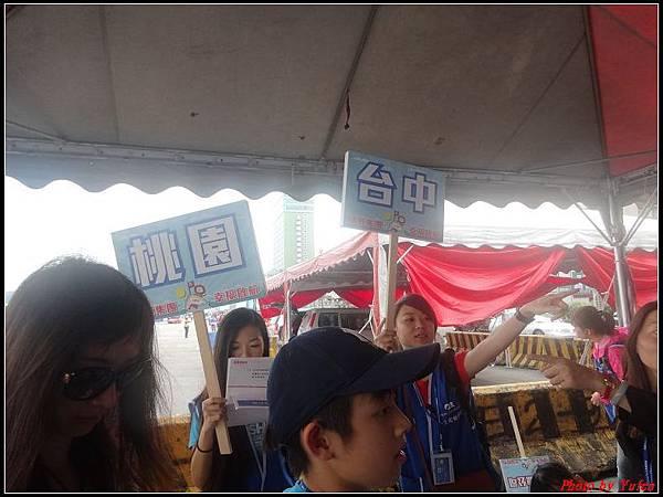 藍寶石公主郵輪day3-抵達0032.jpg