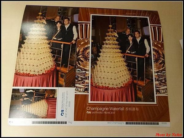 藍寶石公主郵輪day3-戰利品0006.jpg