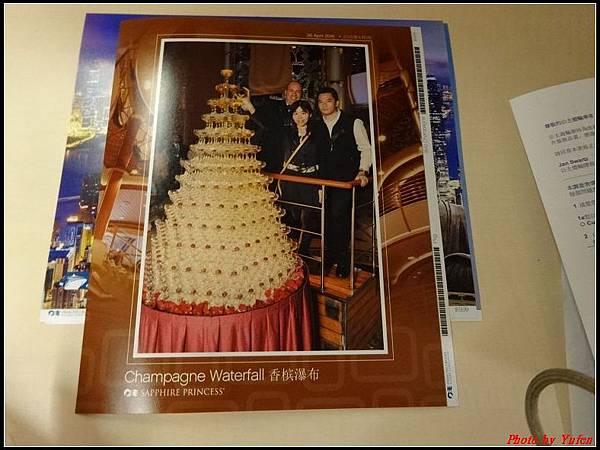藍寶石公主郵輪day3-戰利品0007.jpg