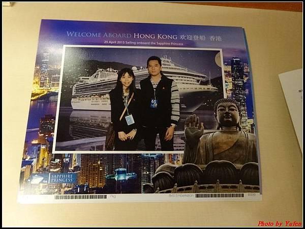 藍寶石公主郵輪day3-戰利品0008.jpg