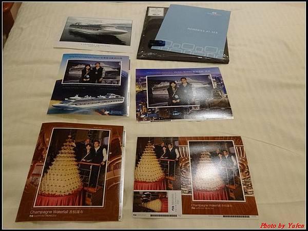 藍寶石公主郵輪day3-戰利品0013.jpg