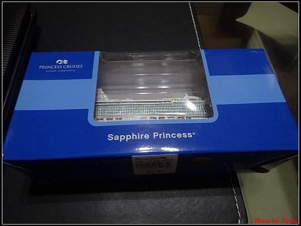 藍寶石公主郵輪day3-戰利品0017.jpg