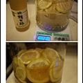 檸檬醋03.jpg