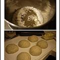 義大利香料麵包01.jpg