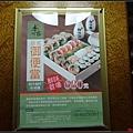 台南二日-桂田酒店031.jpg