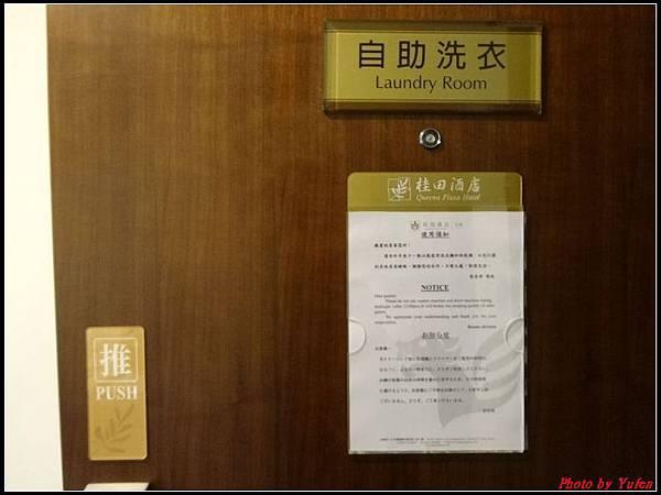台南二日-桂田酒店038.jpg
