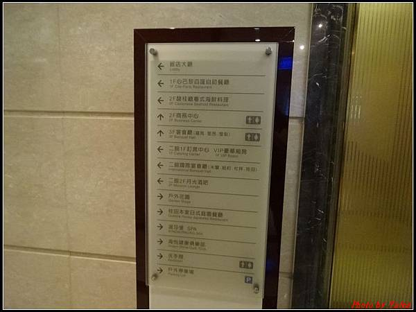 台南二日-桂田酒店042.jpg
