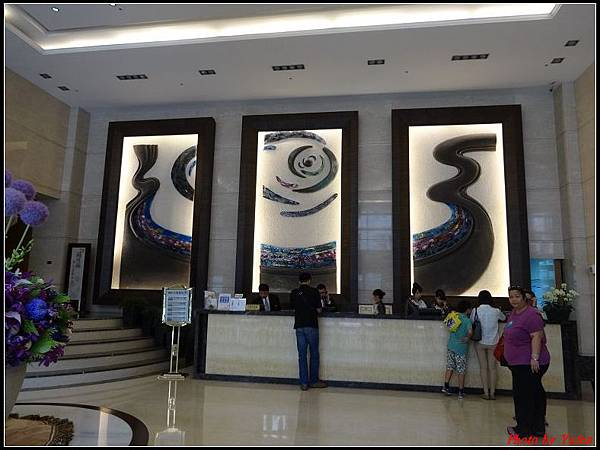台南二日-桂田酒店046.jpg