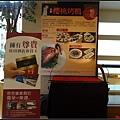台南二日-桂田酒店047.jpg