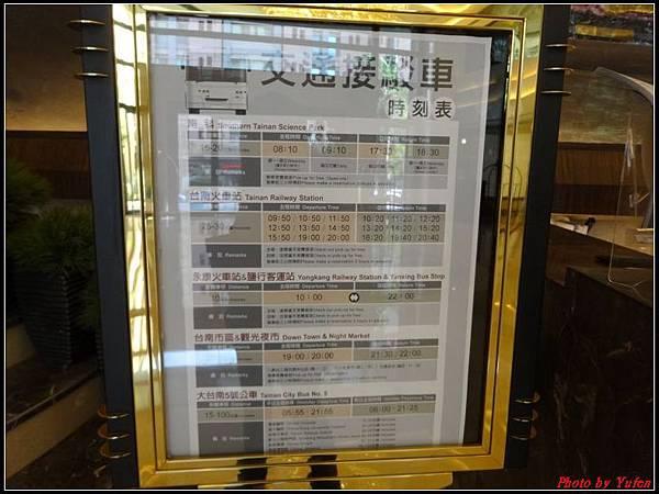 台南二日-桂田酒店051.jpg
