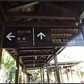 台南二日-桂田酒店053.jpg