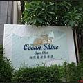 台南二日-桂田酒店072.jpg