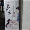 台南二日-桂田酒店073.jpg