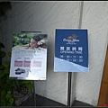 台南二日-桂田酒店074.jpg