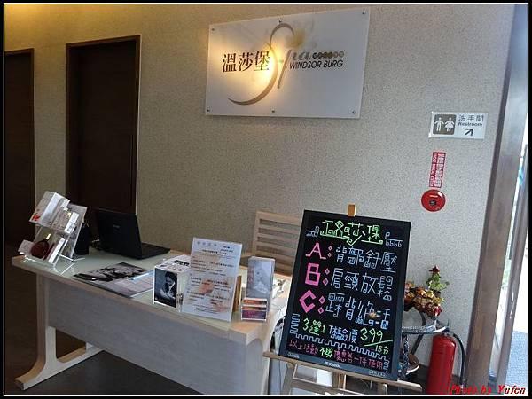 台南二日-桂田酒店077.jpg
